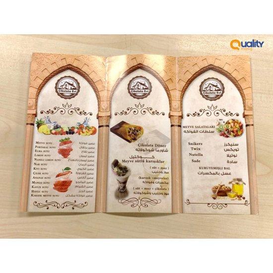 منيو وبروشور قائمة الطعام