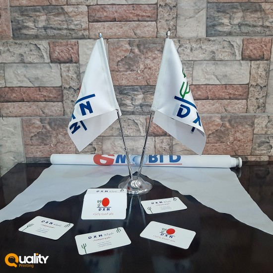 أعلام الطاولة