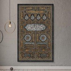 طباعة لوحة قرآنية  باب الكعبة