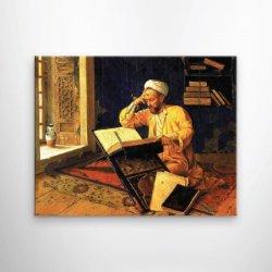 لوحة فنية باسم الرجل الذي يقرأ القرآن