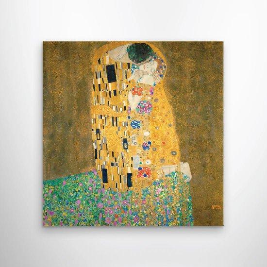 لوحة فنية  باسم القبلة