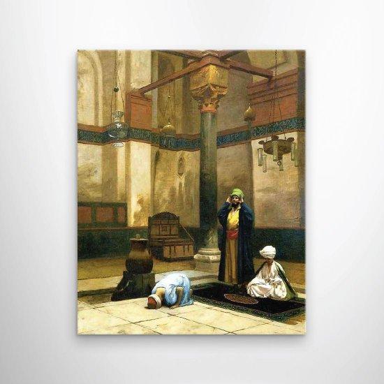 لوحة فنية  باسم المسلمين اللذين يصلون