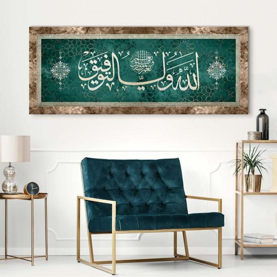 لوحة قرآنية الله ولي التوفيق